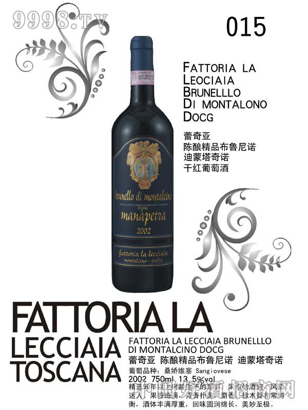 雷奇亚陈酿精品布鲁尼诺迪蒙塔奇诺干红葡萄酒