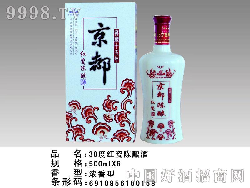 38度红瓷陈酿酒