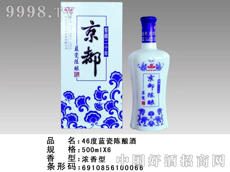 46度蓝瓷陈酿酒