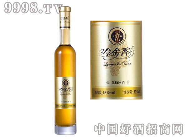 冷金香荔枝冰酒(375ml)