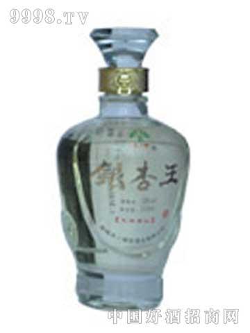银杏王芝麻香酒