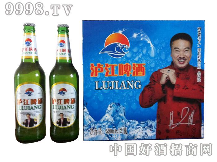 泸江啤酒590ml