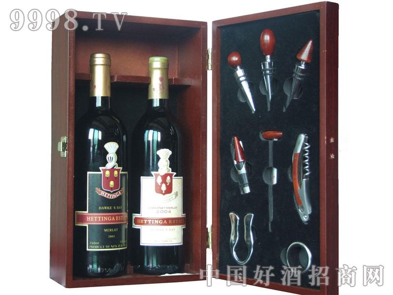 双支干红葡萄酒具套件礼盒