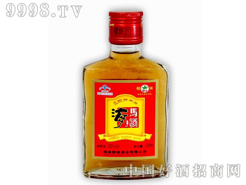120ml海马酒