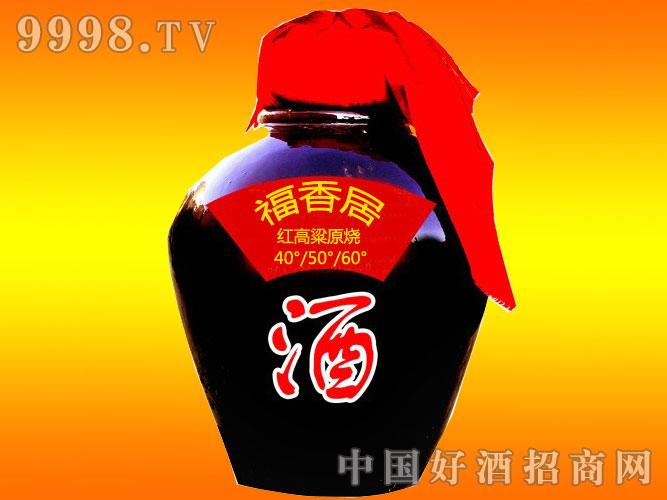 红高粱原烧