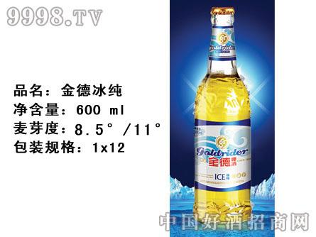 金德冰纯600ml