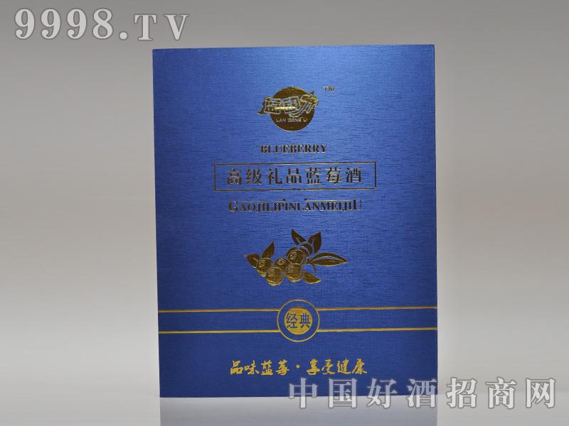 蓝动力蓝莓酒礼盒