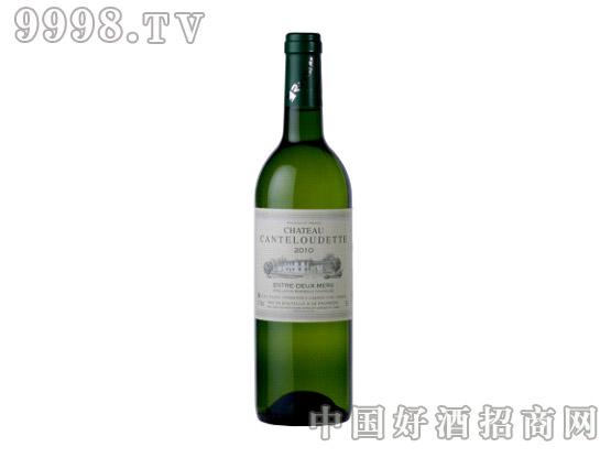 康露堡白葡萄酒