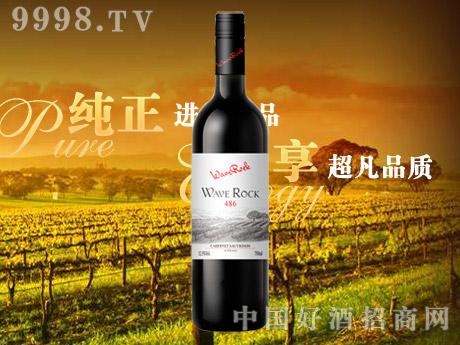 486波浪岩赤霞珠干红葡萄酒