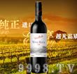 波浪岩708西拉子橡木桶窖藏干红葡萄酒