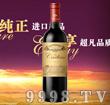 卡尼露2006干红葡萄酒