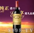 卡尼露2007干红葡萄酒