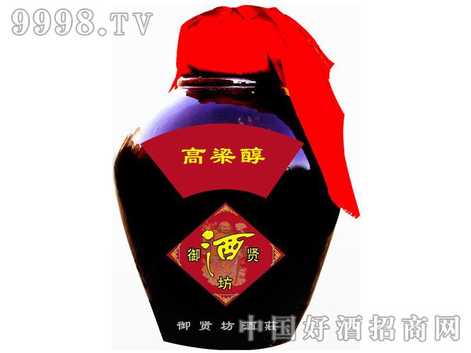 御贤坊高粱醇系列(B)