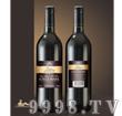 金世马2005葡萄酒