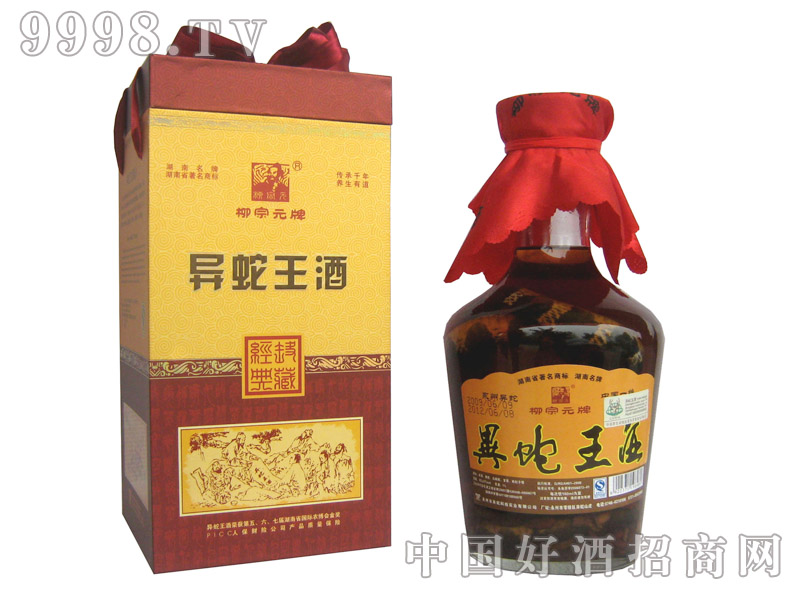 1L异蛇王酒