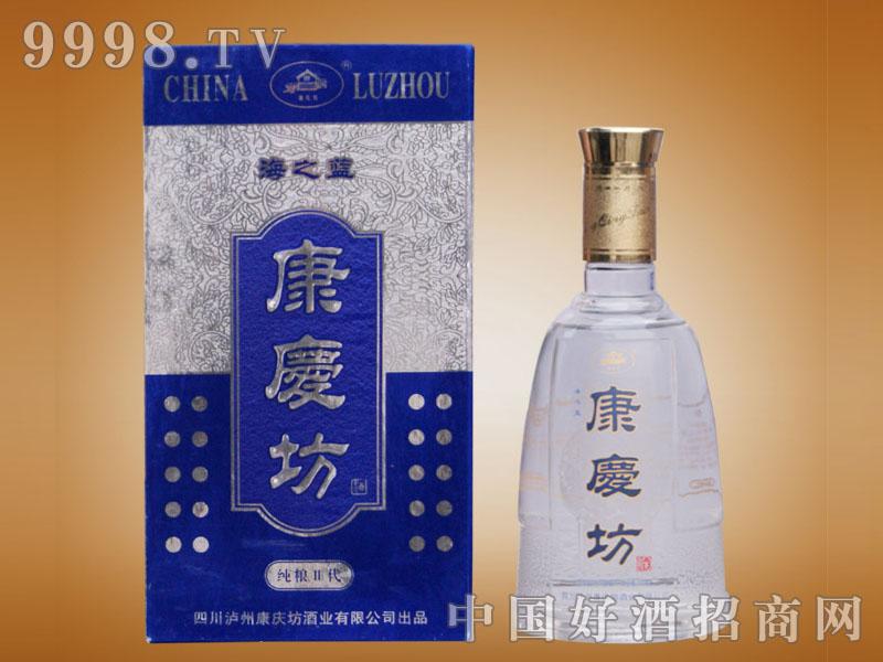 康庆坊-海之蓝