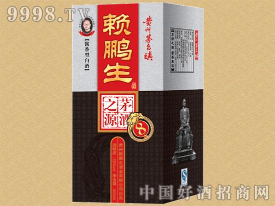 赖鹏生酒8-白酒招商信息