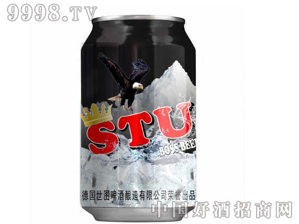 德国世图啤酒易拉罐