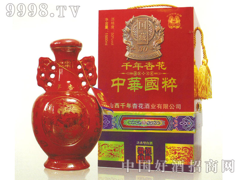 中华国粹国藏30