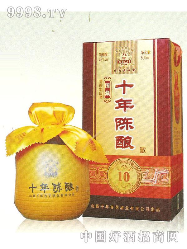 国藏陈酿10