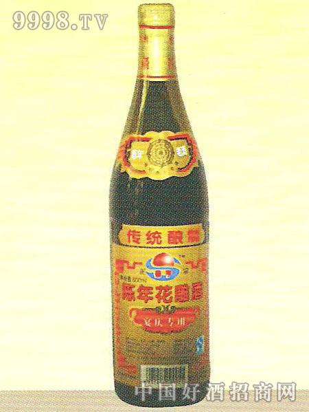 陈年花雕酒