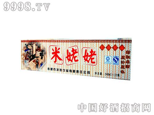 348克佬米酒包装箱