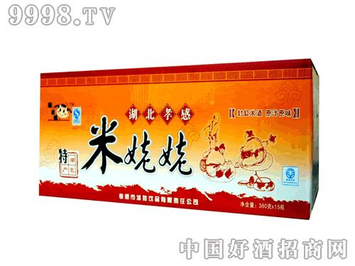 380克佬米酒包装箱