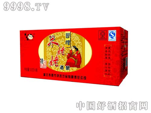 500克佬米酒包装箱