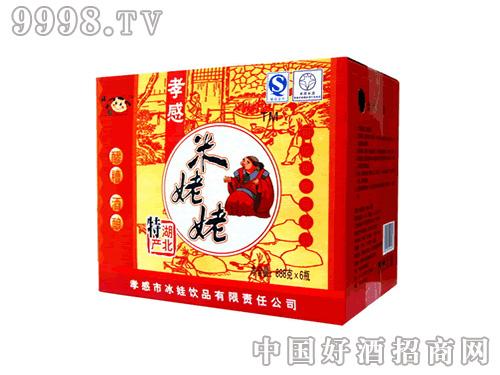 888克佬米酒包装箱