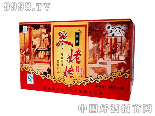 900克佬米酒包装箱