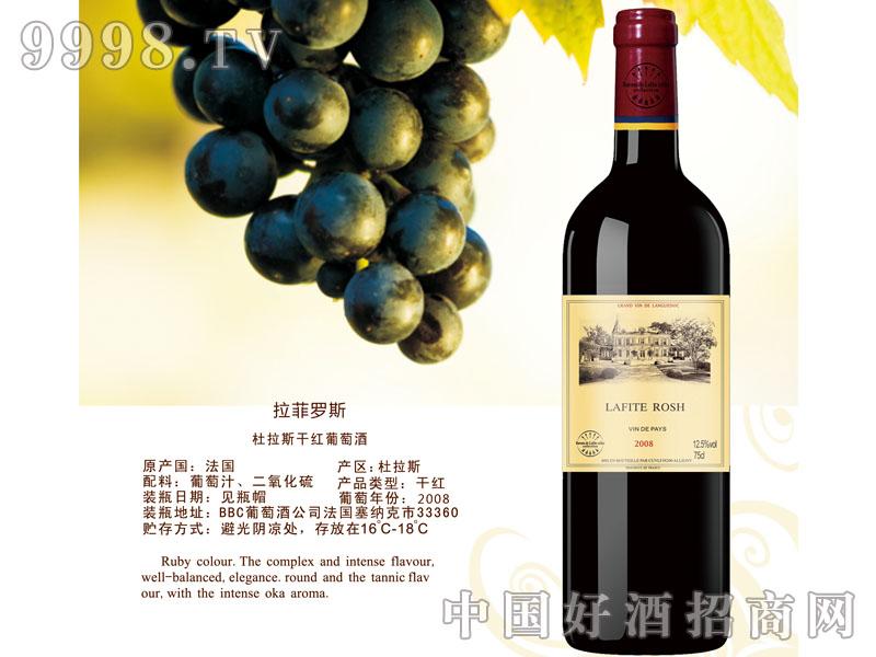 拉菲罗斯杜拉斯干红葡萄酒