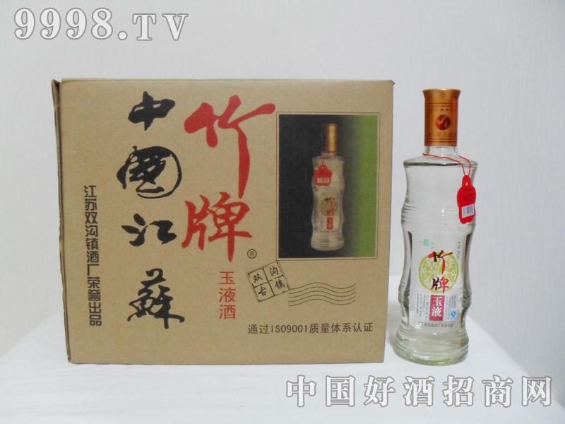 46%竹牌玉液酒500mlx12瓶