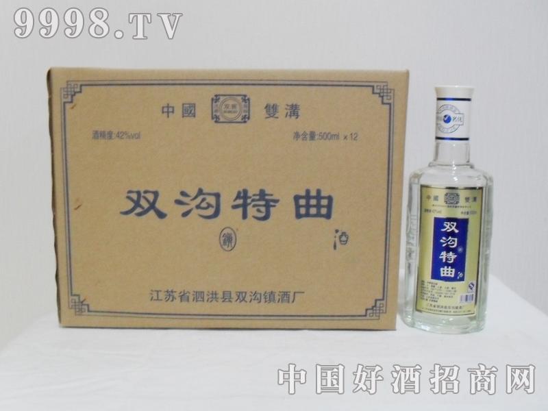 46%vol双沟特曲酒500mlx12瓶