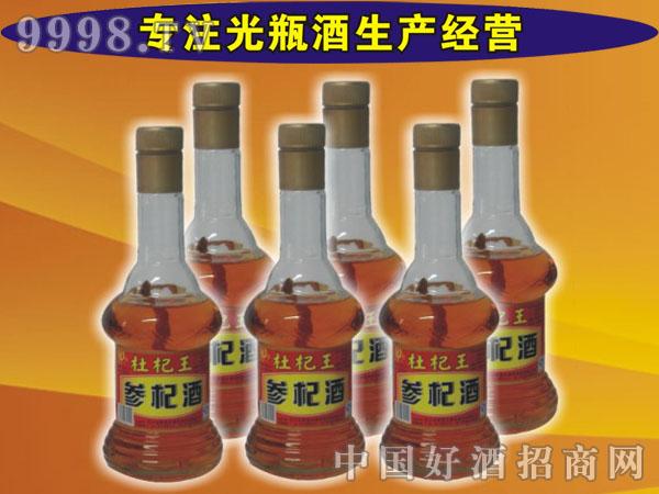 杜杞王参杞酒-光瓶