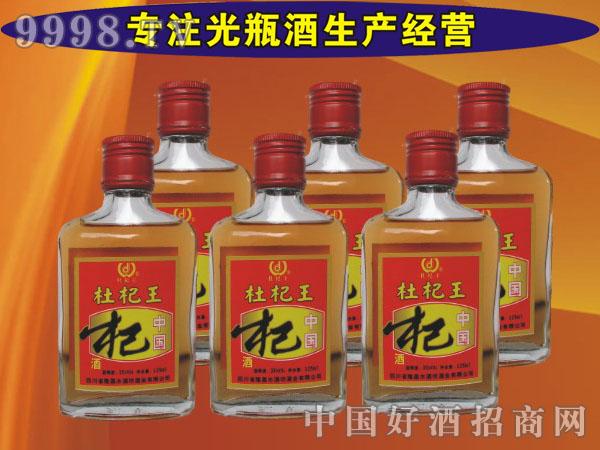 杜杞王中国杞酒-光瓶