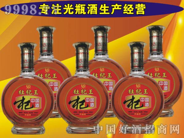 杜杞王中国杞酒圆瓶-光瓶