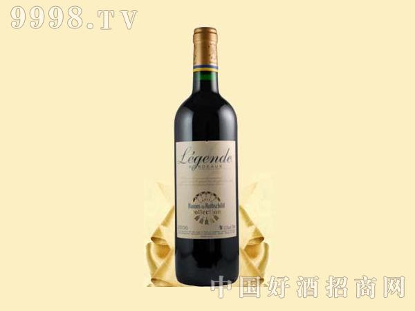 拉菲罗氏传奇波尔多红红酒