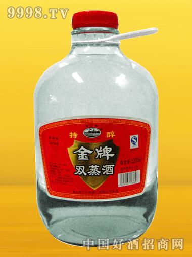 肄江牌金牌双蒸酒5200ml
