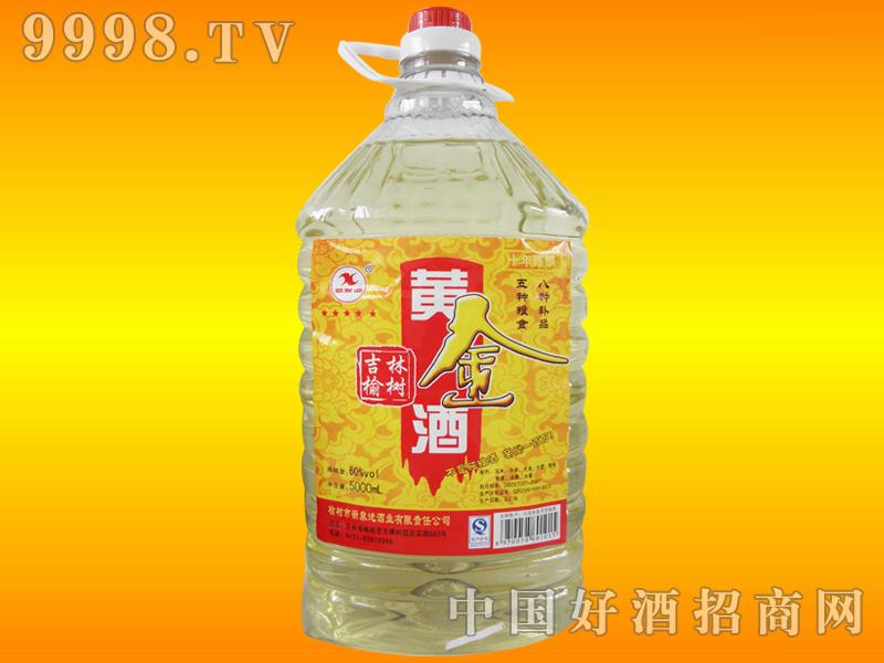 黄金酒陈10