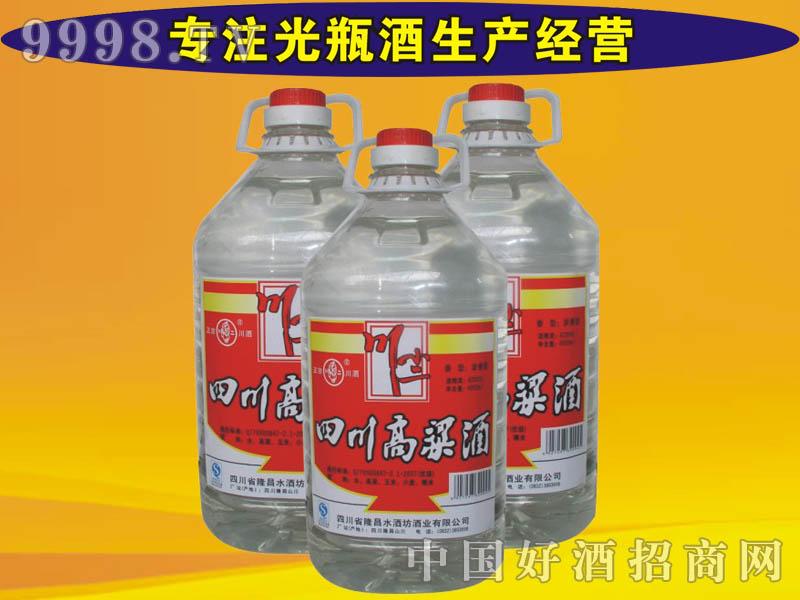 川小二4升(5升)四川高粱酒桶装