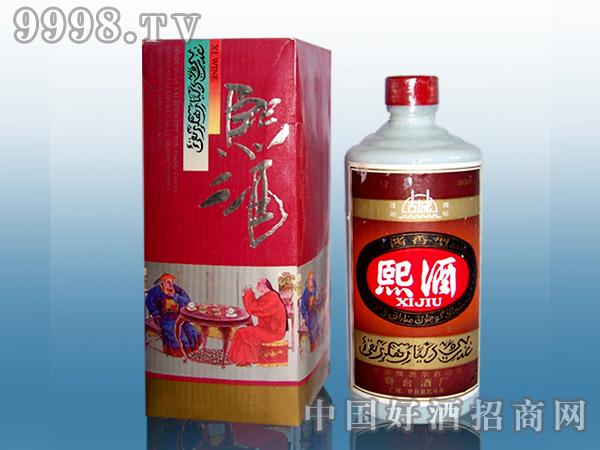 熙酒75酒瓶