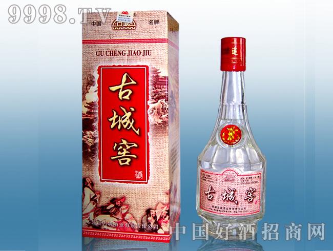 48度古城窖酒瓶