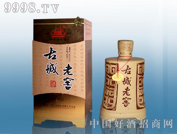 52度黄木板合办盒古城老窖酒瓶