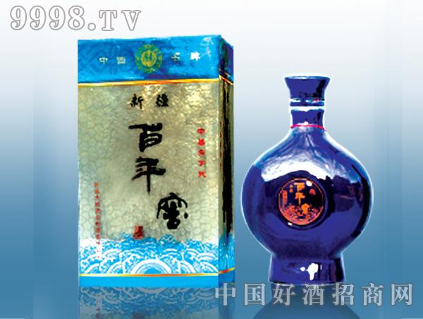 50度新疆百年窖酒瓶