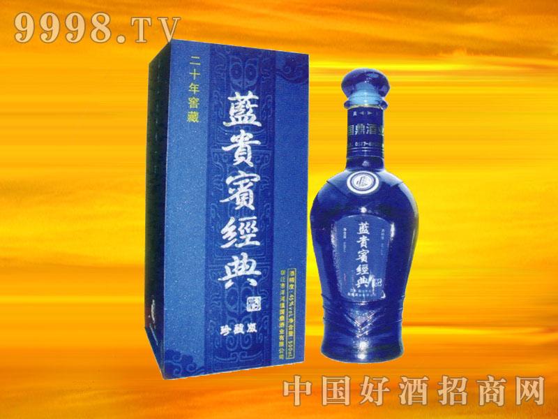 蓝贵宾经典木盒包装