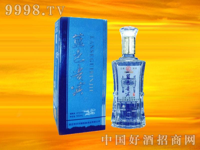 蓝色贵宾蓝盒