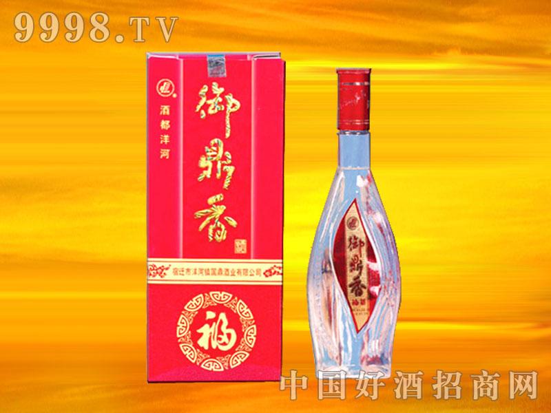 御鼎香酒(包装4)