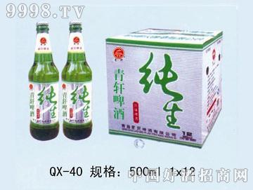 QX-40纯生