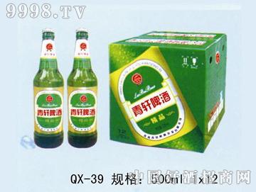 QX-39奥贝啤酒精品