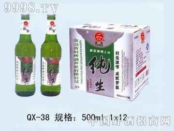 QX-38纯生